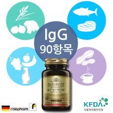 지연성알러지(IgG)+솔가종합비타민