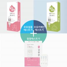 모유알콜테스트기/모유카페인테스트기/3in1질염테스트기